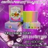 FRUITAMIN SOAP NEW